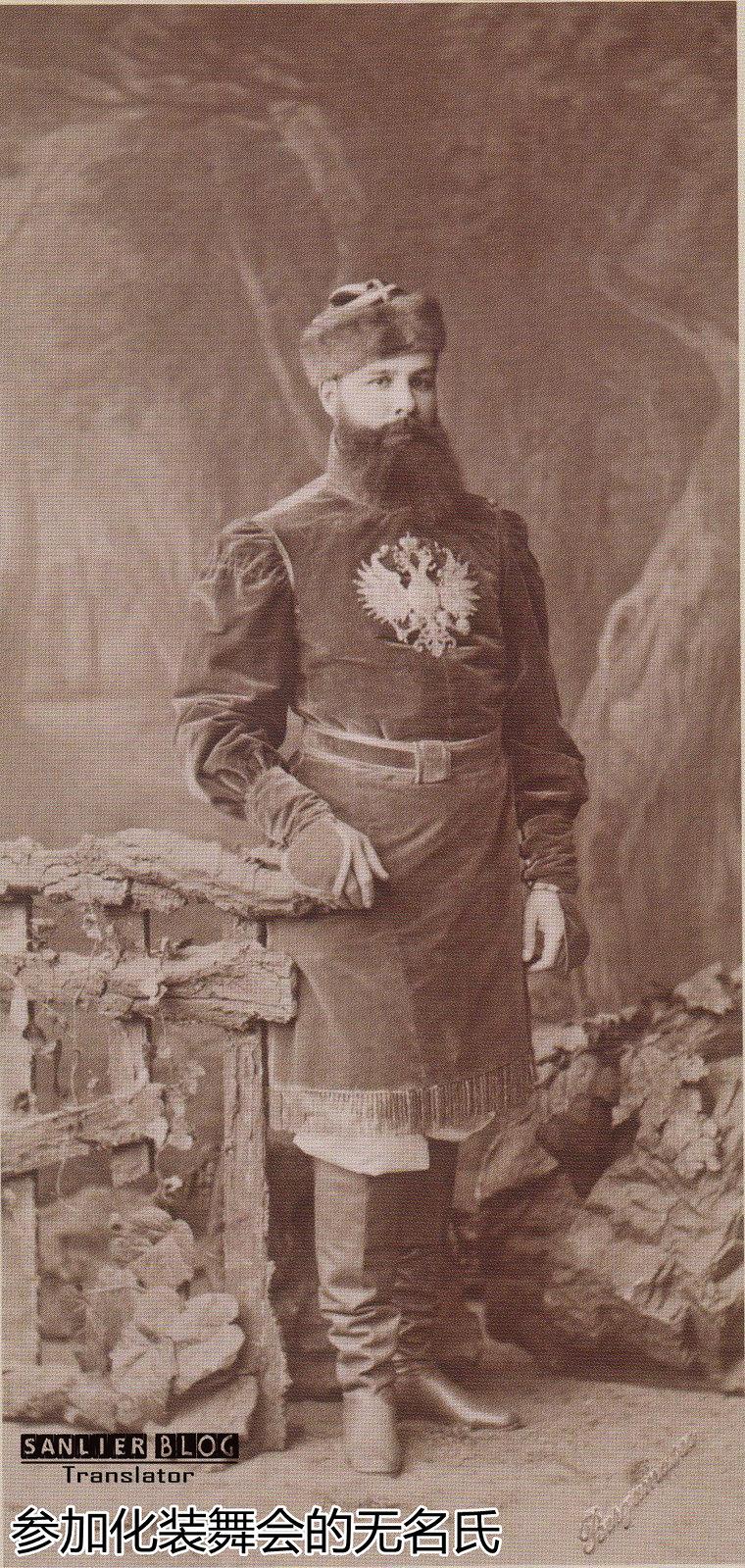 1893年化装舞会14
