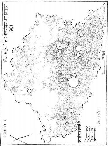 बिलासपुर जिला जनसंख्या का वितरण 1981