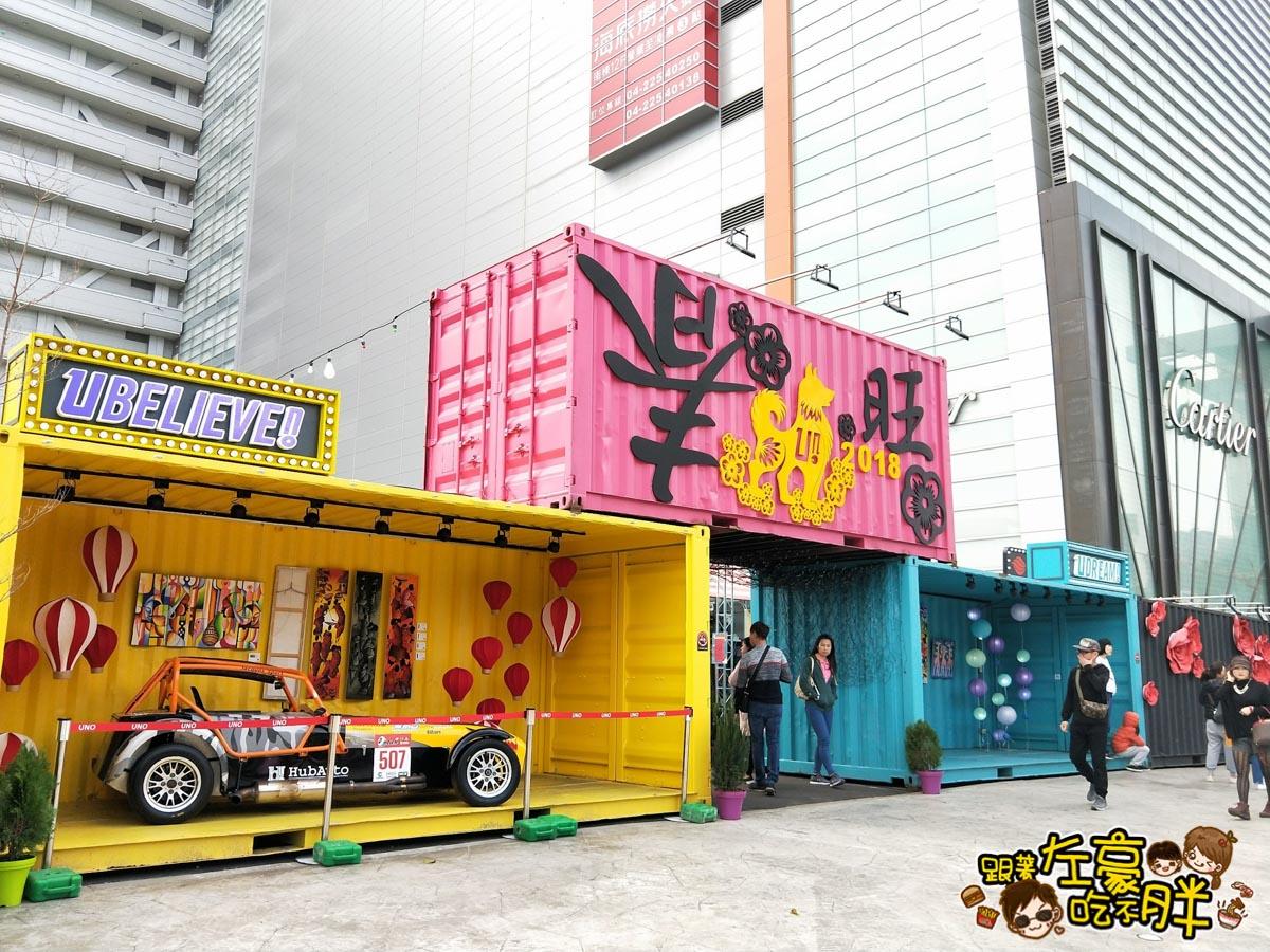 台中UNO市集-29