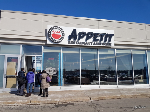 Appetit Restaurant Asiatique storefront