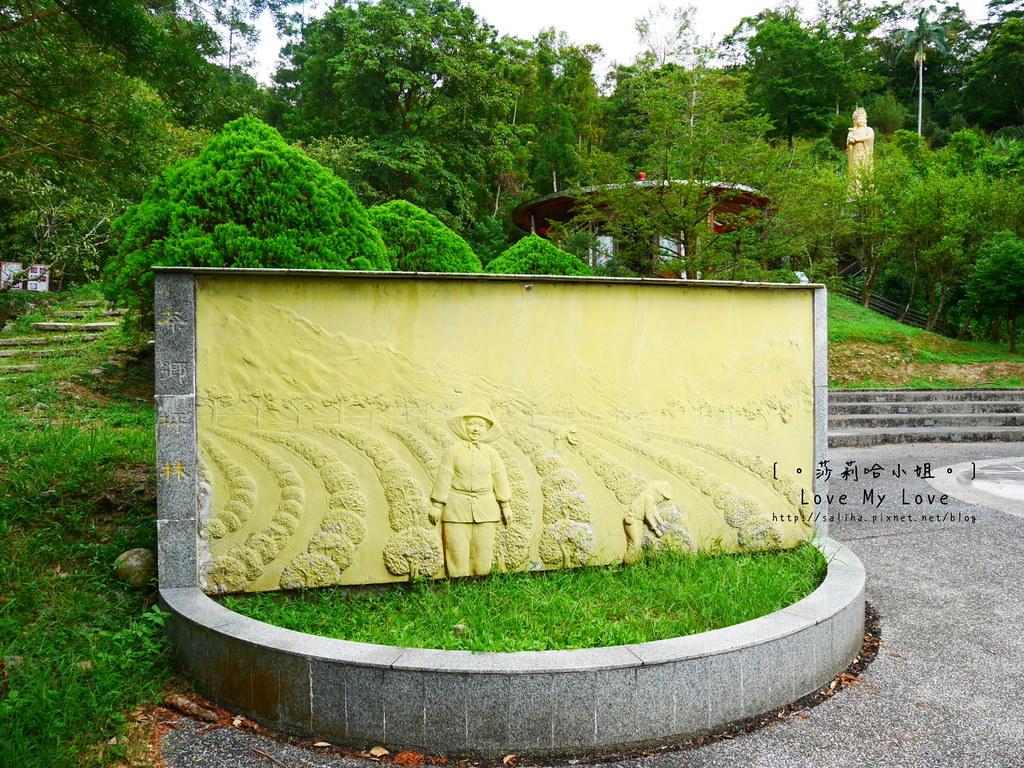 坪林老街一日遊景點石雕公園 (23)