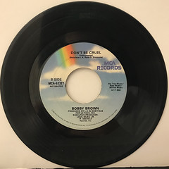 BOBBY BROWN:DON'T BE CRUEL(RECORD SIDE-B)