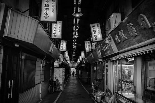 源ヶ橋商店會