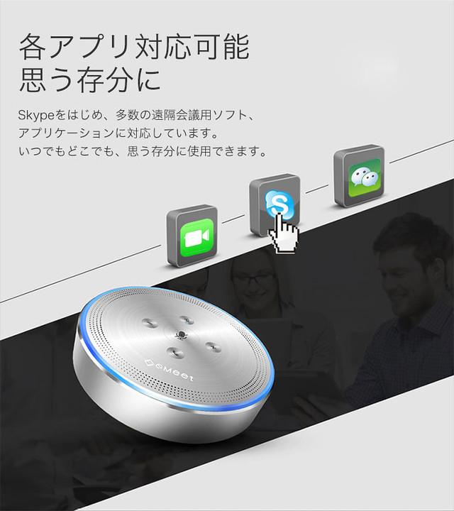 eMeet スピーカーフォン Bluetoothスピーカー レビュー (12)