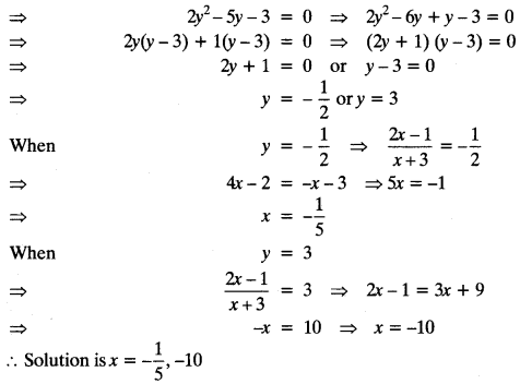 Quadratic Equations Chapter Wise Important Questions Class 10 Mathematics 77a