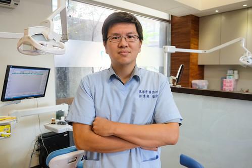 牙周病患者必看!大家都推薦到台南遠傳牙醫做牙周治療的7個原因