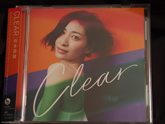 "坂本真綾 27th Single CD ""Clear"""