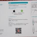 DBPOWER スマートブレスレット 開封レビュー (5)