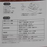 ZNT Air Fits 完全ワイヤレスイヤホン 開封レビュー (9)
