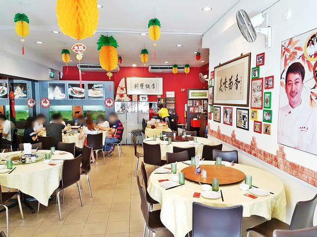 Tonny Restaurant Interior