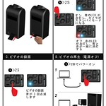 Conbrov 小型カメラ マニュアル (4)