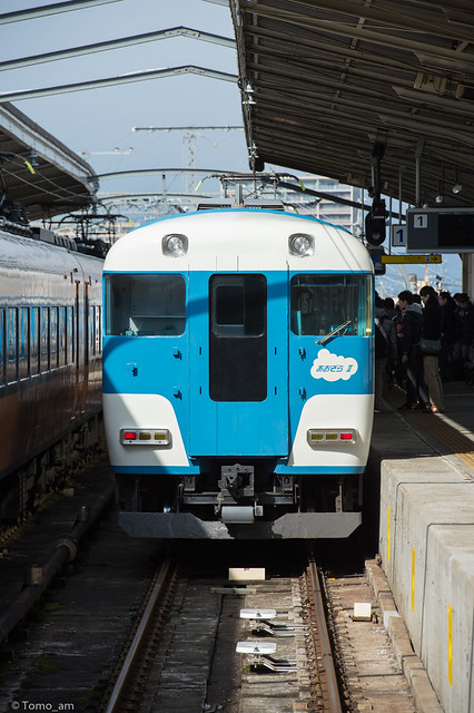 ND4_1180