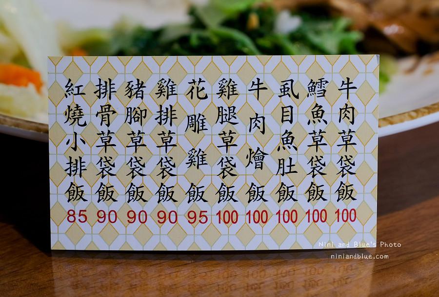 金大元草袋飯.中華夜市09