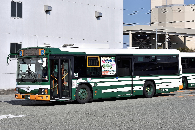 Itami_2476