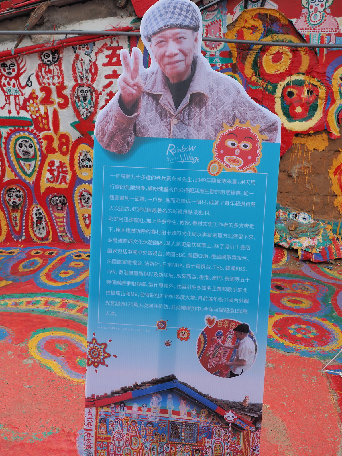 History about the Rainbow Village. The person here is Rainbow Grandpa or real name Huang Yung-fu