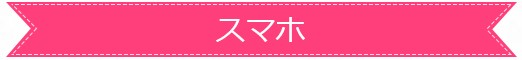 GearBest Sale 旧歴新年セール (6)