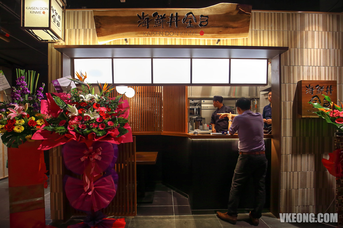 J's-Gate-Dining-Kaisen-Don-Kinme