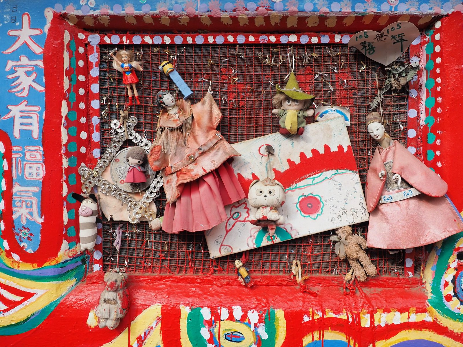 Small dolls at the Rainbow Village (彩虹眷村)