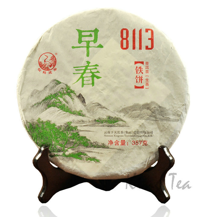 2015 XiaGuan 8113 ZaoChun Early Spring Cake 357g   YunNan        Puerh Raw Tea Sheng Cha