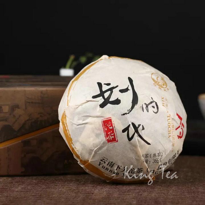 2016 XiaGuan HuaShiDai Tuo 365g   YunNan        Puerh Ripe Tea Shou Cha