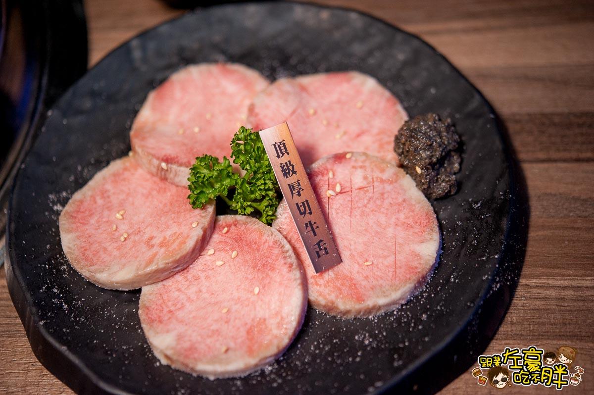 開烤bar-炭火精品燒肉-52