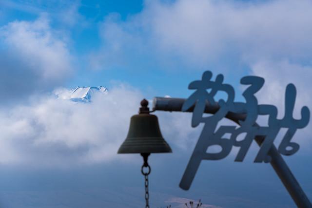 天空の鐘の富士山山頂