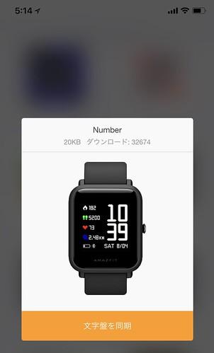 20180208051437