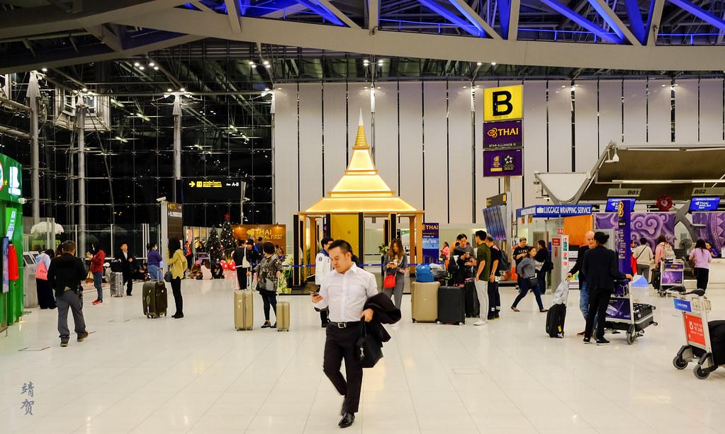Thai Airways premium counters