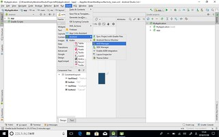 Windowsでandroidエミュレーター(AndroidStudio)