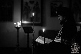 Божественая литургия 144
