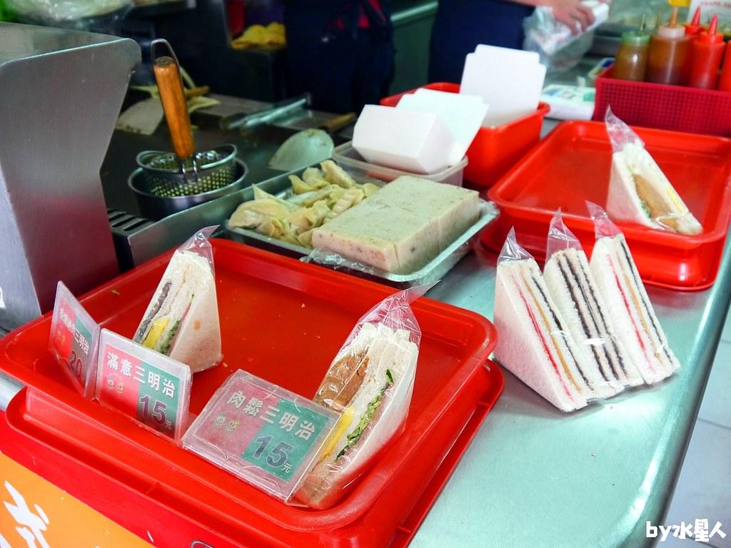 39706902492 97ae38c2a5 b - 永福早餐|台中西屯早點店,在地人推薦平價多選擇,小籠包、水煎包必點
