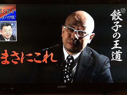 Fwd: キャスト⑤ ニュースリアル