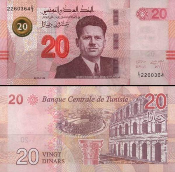 20 Dinárov Tunisko 2017, P97