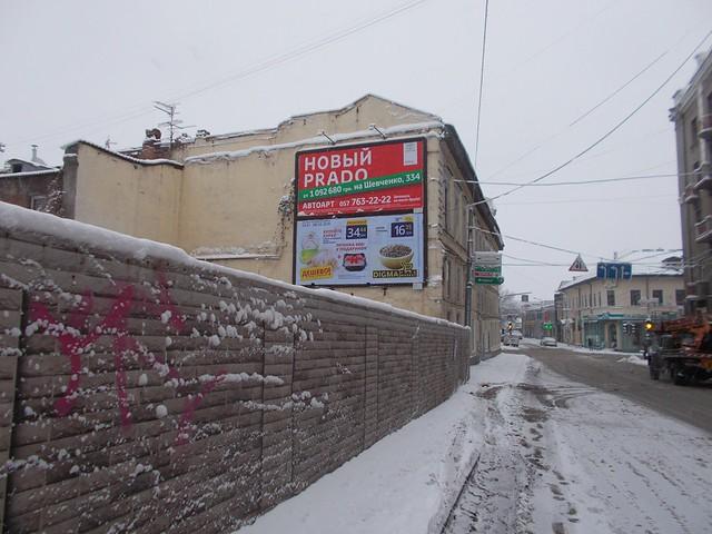 Плетневский пер. - Кооперативная ул., 93  (из центра нижний)  (Б), Nikon COOLPIX L31