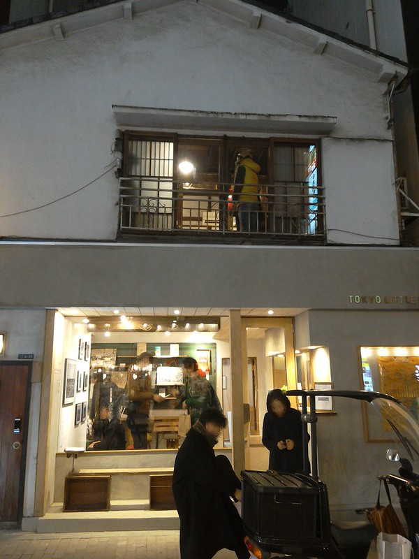 tokyo little house (5)