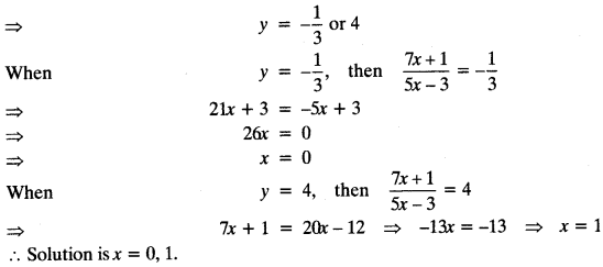Quadratic Equations Chapter Wise Important Questions Class 10 Mathematics 81a