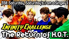 Infinity Challenge Ep.558