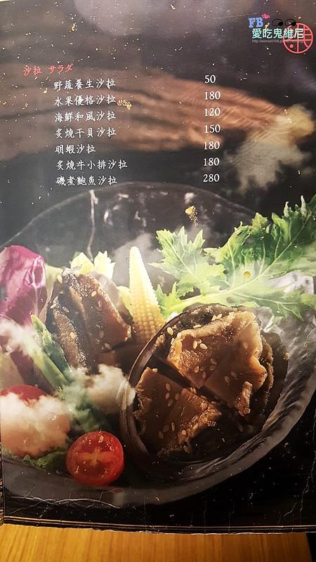 桀壽司_180213_0062