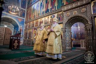 Иверский монастырь 660