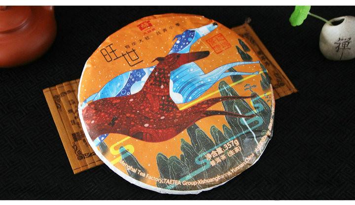 2018  DaYi WanShi Zodiac Dog Year's Cake  357g  Puerh Raw Tea Sheng Cha