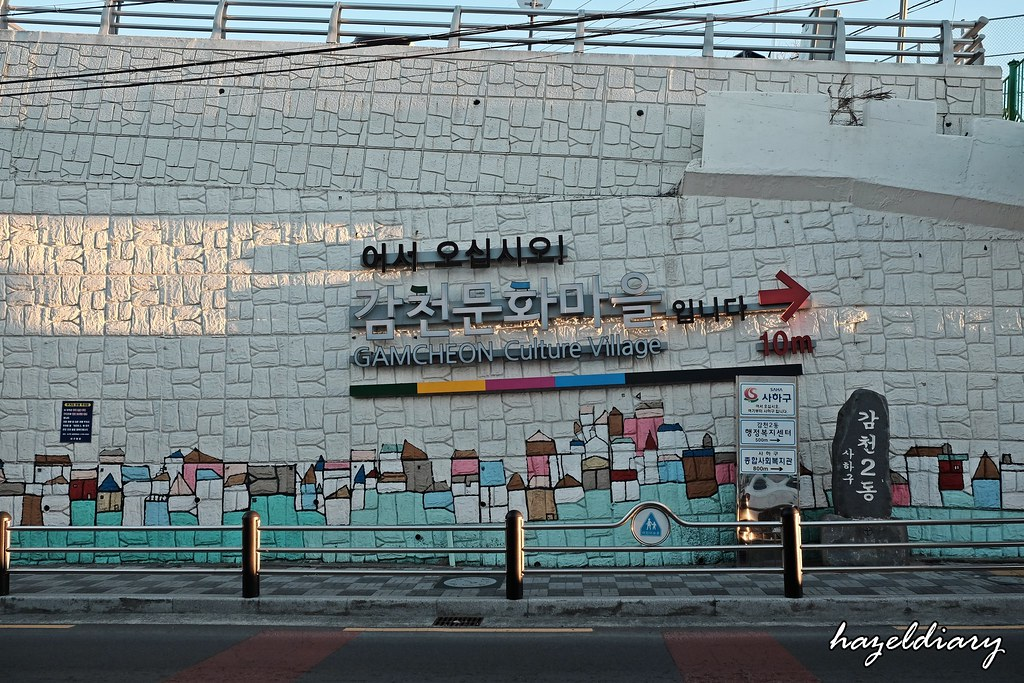 Busan-Gamcheon Cultural Village-1