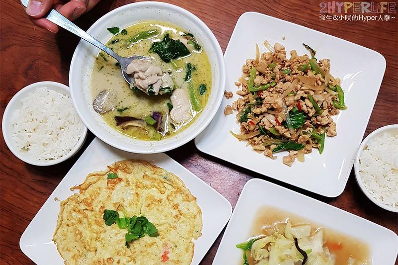 塔塔加泰式料理創始店 (11)