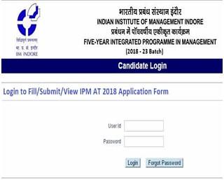 IPM Admit Card
