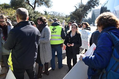 הפגנה בגן הוורדים מול הכנסת