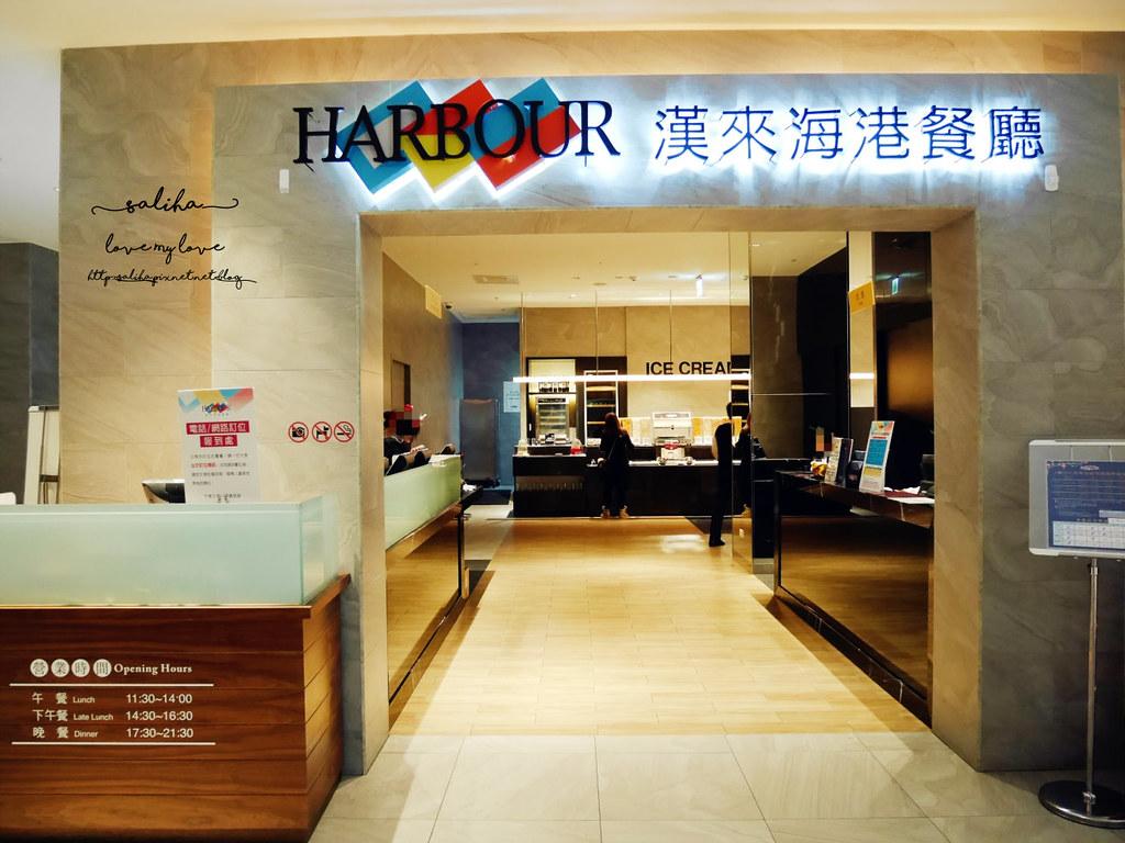 台北大安漢來海港餐廳-敦化店 (39)