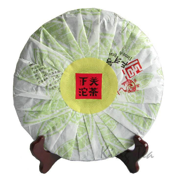2013 XiaGuan Spring of YiWu  Cake 357g   YunNan  Puerh Raw Tea Sheng Cha