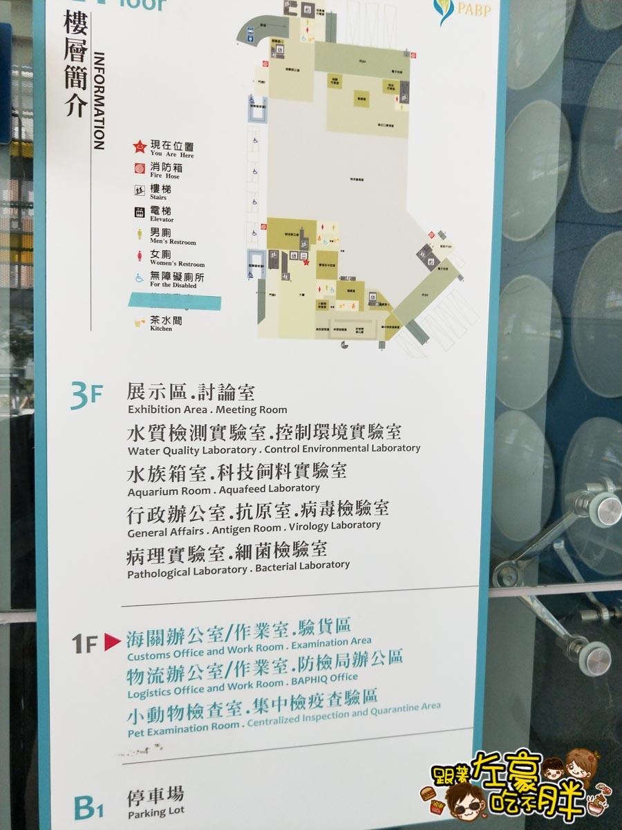 屏東生技園區國際級水族展示廳-6