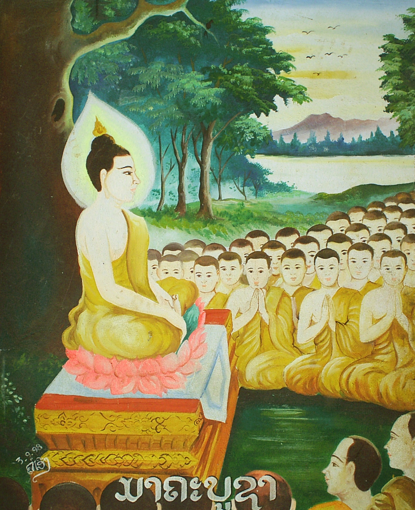 Painting of the spontaneous gathering of 1250 Arahants (Fully Enlightened Ones). Each of these Arahants came to see the Buddha at the full moon of the Indian month of Magha, without arranging with each other to do so. This is currently remembered every year on the Buddhist holy day of Makha Bucha, which usually falls in the month of February.