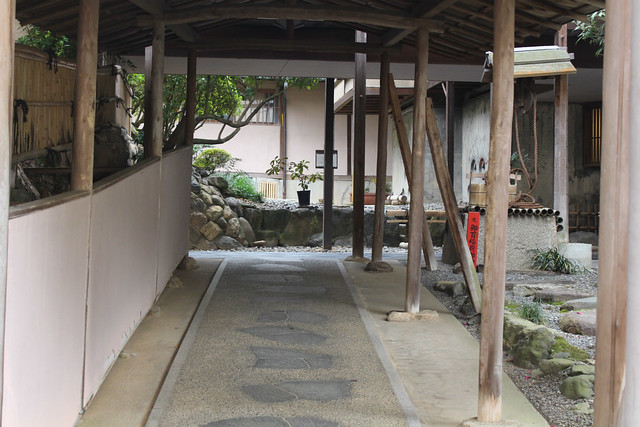 westinmiyako-kyoto060