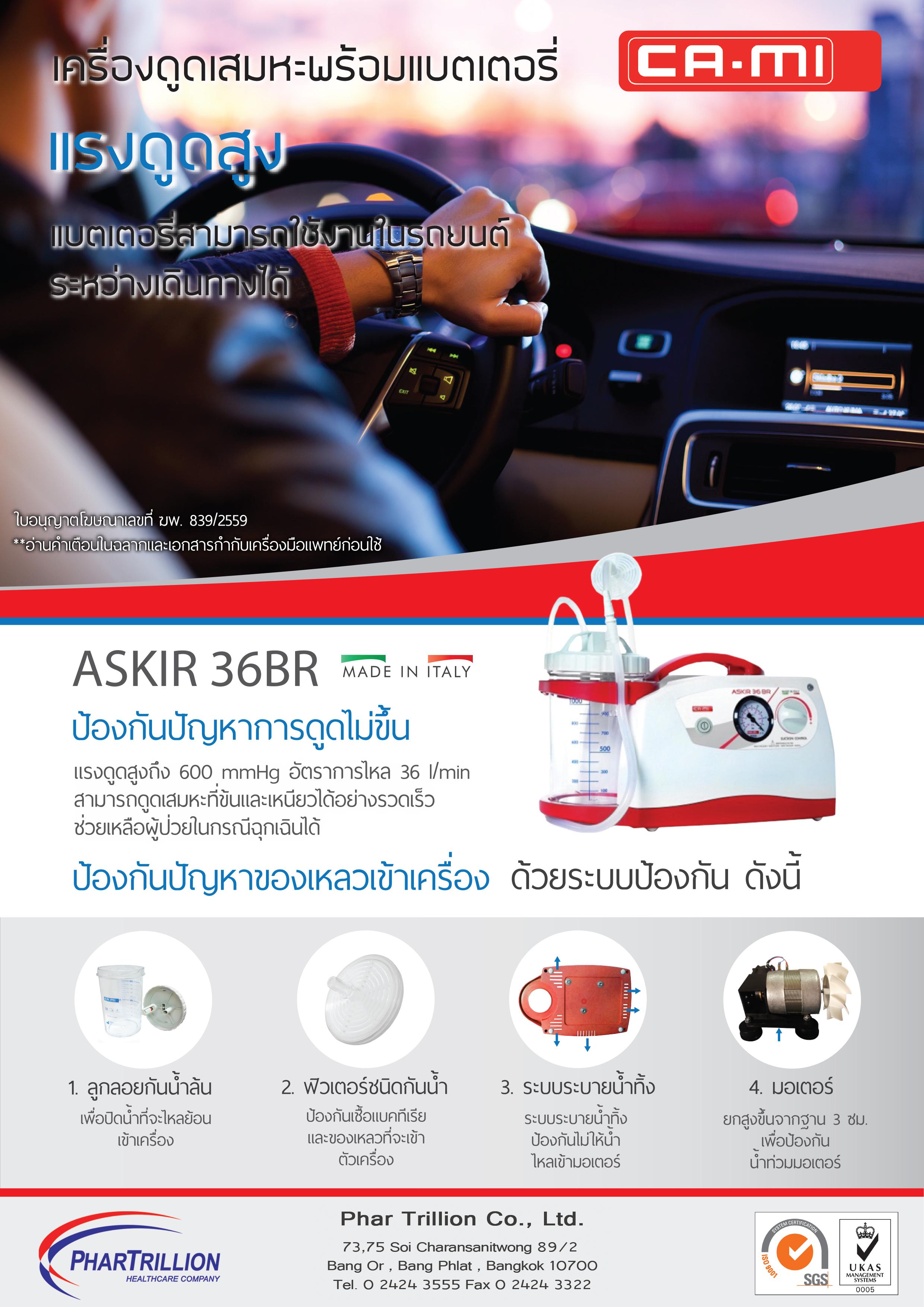 Catalog Askir36BR CF